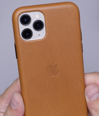 The best iPhone cases for successful people.